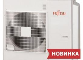 Внешний блок мульти сплит-системы до 8 комнат Fujitsu AOYG45LBLA6